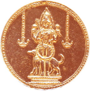 a3028-kalabhairava-copper-coin-ak