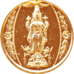 a3065-01-satyanarayana-copper-coin