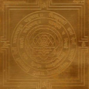 a2433-g-shreesookta-copper-yantra
