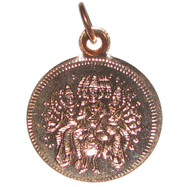 a3110-murugan-valli-and-devayani-on-peacock-copper-pendant